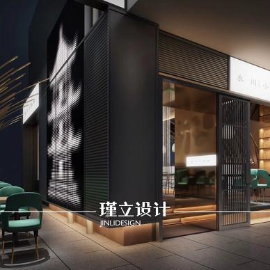 日料店设计 日料餐厅设计_3372702