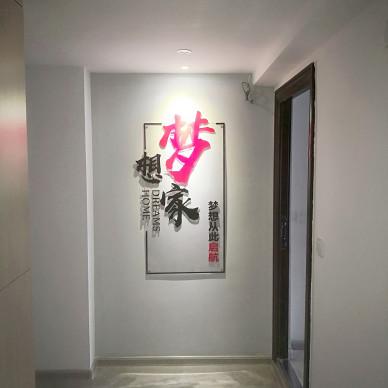 梦想家公寓_3379679