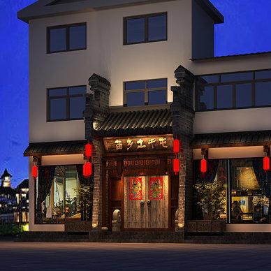 土牛屯民俗中餐厅-大理专业中餐厅设计公司_3396639
