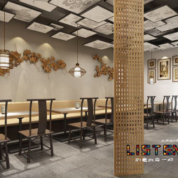 众诚佳宴--新中式餐厅_3411445