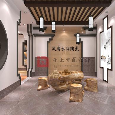 风清水润陶瓷_3427219
