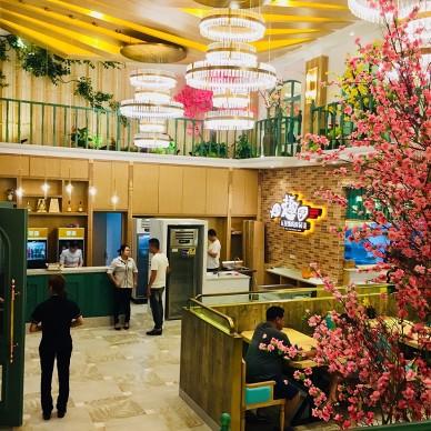 田趣园设计师、长沙餐饮店铺设计装修、长沙餐厅设计公司、田趣园中山店_3429718