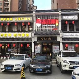 中式饭店_3460841