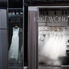 姜峰 杰恩设计——KIKI WONG婚纱店室内设计_3488273