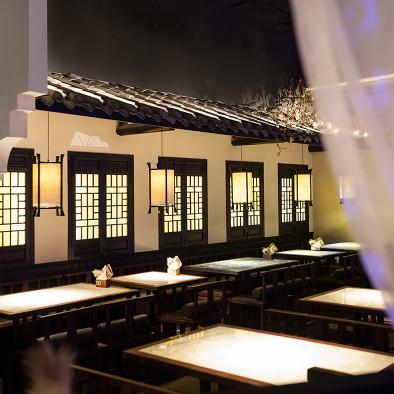 「绿茶」中餐厅成都店