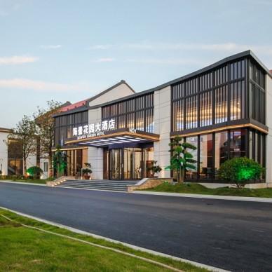 海景花园大酒店亚虎娱乐注册项目_3516673