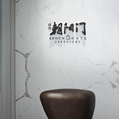 世界商贸都市,义乌朝阳门-黄全、邱德光联袂打造!_3530098