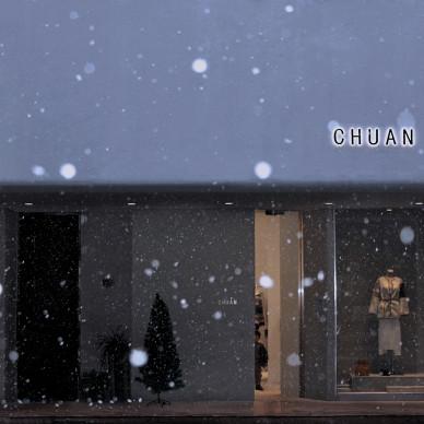 CHUAN服装店(一間白 AWHITE DESIGN)_3535588