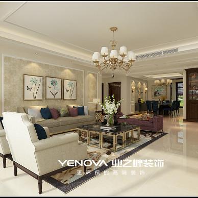 淄博装饰|龙泰国际180㎡简欧风格案例展示_3536683