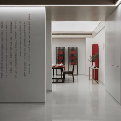 物上空间设计机构 | 文化记忆的传延