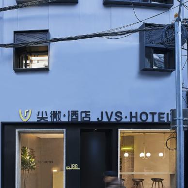 尖微外滩酒店改造_3572714
