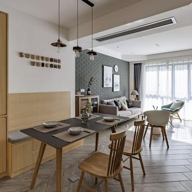『SWEET HOME』北歐風餐廳吊燈圖