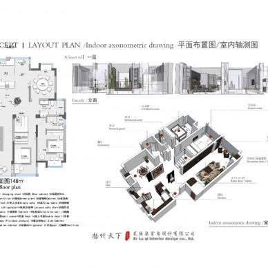 扬州天下家装_3580232