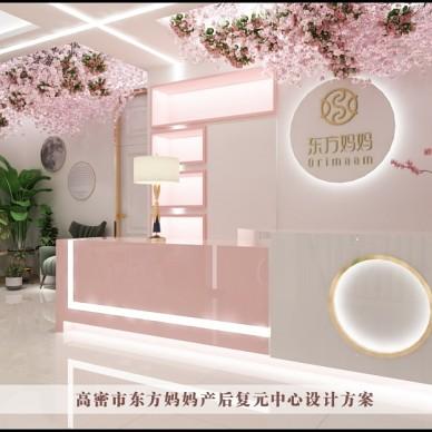 潍坊高密东方妈妈会所设计方案_3601148