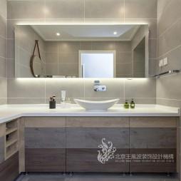 现代风格三居卫浴设计