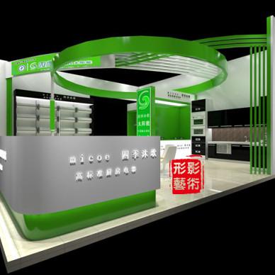 郑州专业**工装店铺设计办公室设计_3616542
