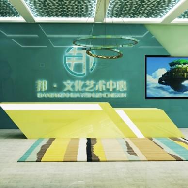 武汉邦文化艺术中心_3627571