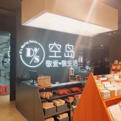 DS商店_3656890