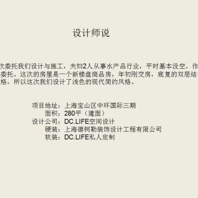 中環國際3期_3662698