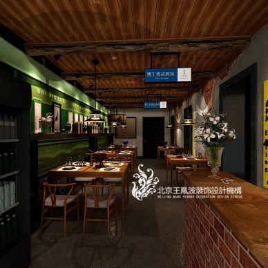 """餐厅设计, """"猜丁壳""""火锅店_3686870"""