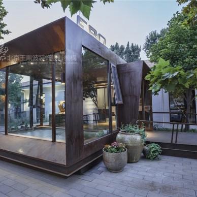 办公空间设计,王凤波装饰室外设计_3695086