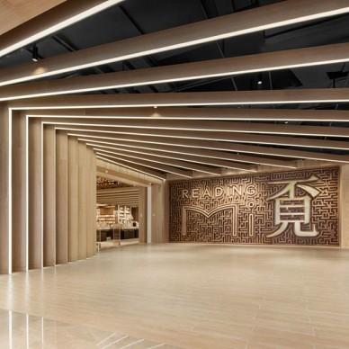 2019年中国最美书店——与城市共同成长_3701355
