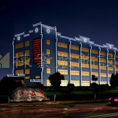办公楼设计—外立面设计_3701551