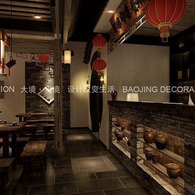 餐饮装修公司丨大境装饰_3703383