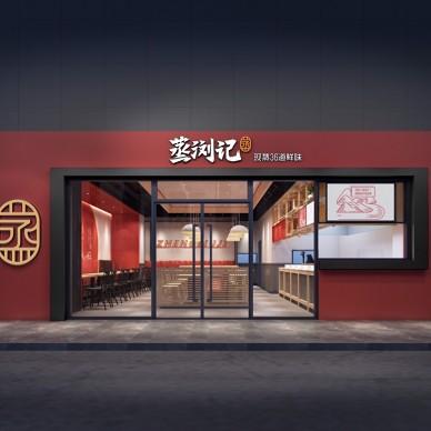 快餐店_3709482