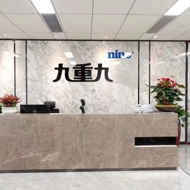 广州-九重九互联网科技办公空间_3714437