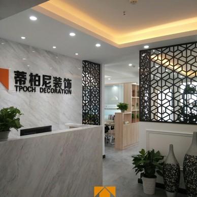 办公空间设计⎮蒂柏尼装饰设计室内实景_3727209