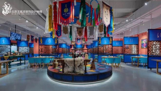 时尚蒙古餐厅--格日勒阿妈