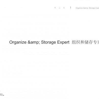 深圳美之高股份公司展厅设计_3732905