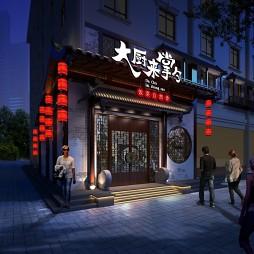 長沙復古中式餐飲空間設計,長沙新尚設計_3733006