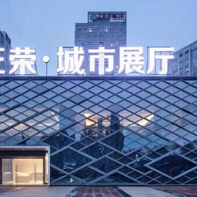 莆田正荣销售中心|方盒中的几何律动_3733805