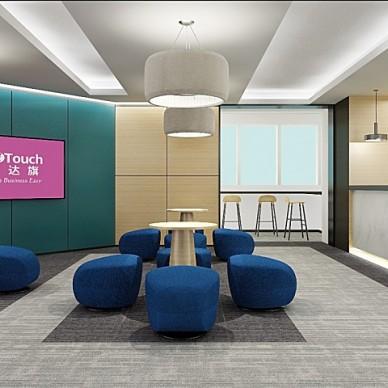 广东大旗商服科技有限公司办公室设计_3740242