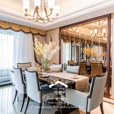 188平米美式经典——餐厅图片