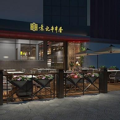 餐饮连锁店门面设计_3772597