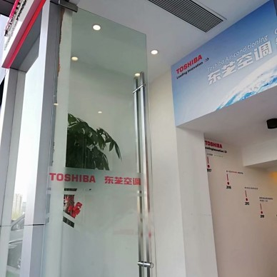《TOSHIBA品牌店》——武汉新其武_3773636