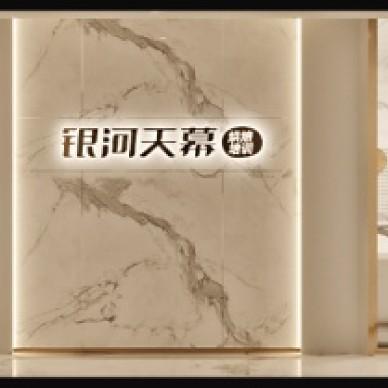 深圳銀河天幕烘焙學校_3774396