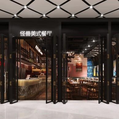 【吴军设计】怪兽美式餐厅设计_3801869