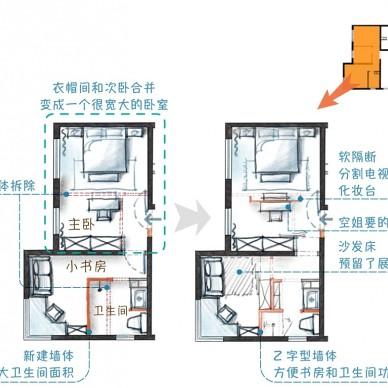 卫生间平移10米,设计师敢想敢做!_3806965