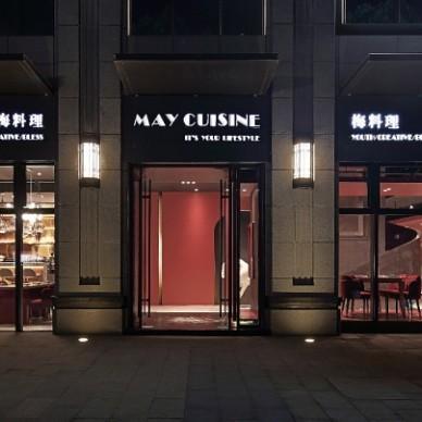 扬州   May  Cuisine——门口图片