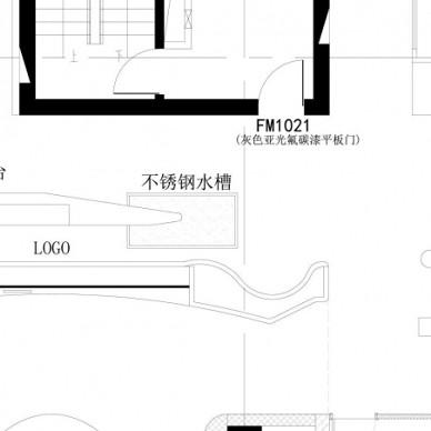 罗麦集团设计方案_3830358
