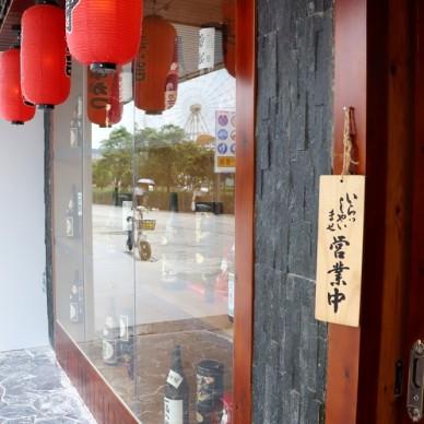 深圳《石居·日式料理》坂田云里分店_3832821