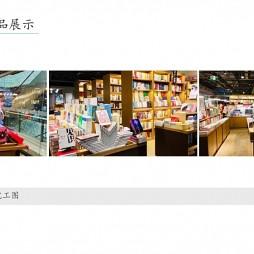 书店设计_3849417