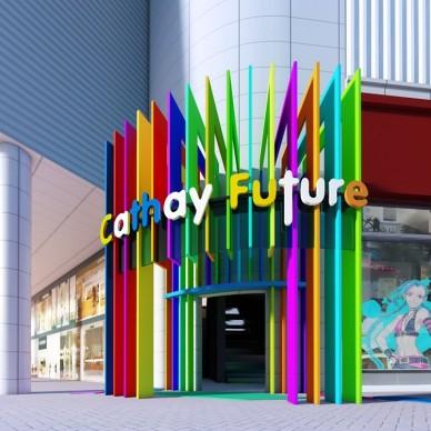 华夏未来2000平米幼儿园设计案_3865799