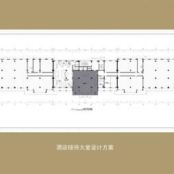 攀枝花尹旗大酒店_3876669