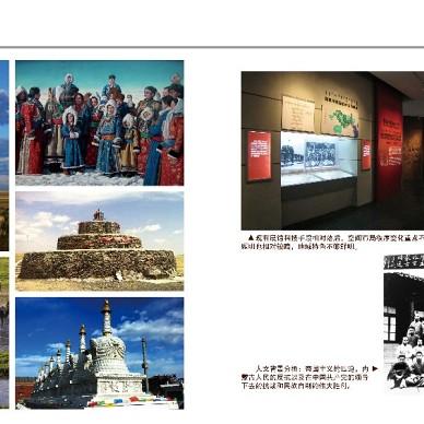 內蒙古博物館-草原豐碑展示廳設計_3890541