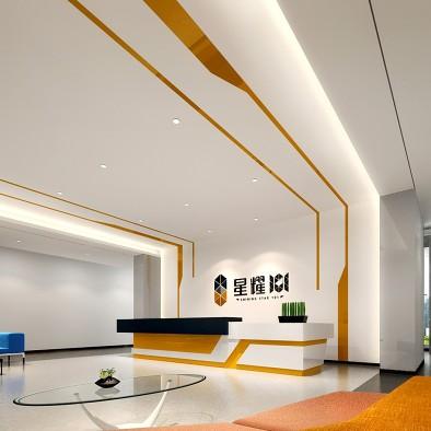 星顺商业公司办公室装修项目